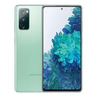双11预售、北京消费券:SAMSUNG 三星 Galaxy S20 FE 5G智能手机 8GB 256GB