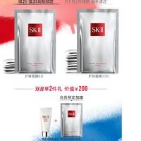 双11预售:SK-II 前男友面膜 6片(舒透洁面20g+面膜1片)