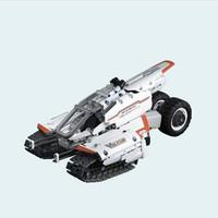 双11预售、积木之家:MI 小米 木星黎明系列积木 静态积木 飞鱼座穿梭器 白色