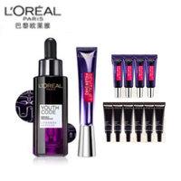 双11预售:L'OREAL PARIS 巴黎欧莱雅 黑精华30ml+紫熨斗30ml +赠眼霜7.5ml*4+精华7.5ml*6