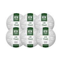 双11预售:大益 普洱茶 1801批经典7542茶饼 150g*6饼  *4件