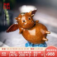 促销活动:京东 11.11会场 艺术家饰预售抄底