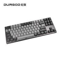 DURGOD杜伽K320/K310  87/104键cherry樱桃轴可编程背光机械键盘(游戏键盘) K320樱桃青轴