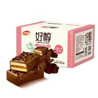 达利园 好醇蛋糕 巧克力味 750g *6件