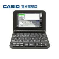 双11预售:CASIO 卡西欧E-R200 英汉电子辞典 多色可选