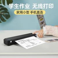 双11预售:汉印 MT800  家用小型作业打印机 便携式错题机
