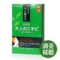 Kracie 肌美精 绿茶祛痘面膜 5片装 *5件