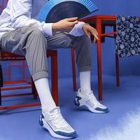 """双11预售:PEAK 匹克 态极""""瓷风"""" E03617H 男士运动跑鞋"""