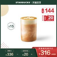 双11预售:星巴克 大杯燕麦拿铁囤囤卡(15杯)  电子饮品券