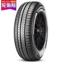 22日0点:Pirelli 倍耐力 轮胎 新P6 Cinturato P6  215/60R16 95V