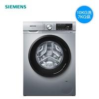 双11预售:SIEMENS 西门子 WN54A1X82W 烘洗一体机 10公斤