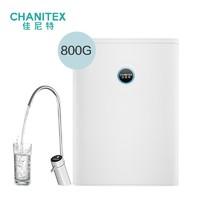 双11预售:CHANITEX 佳尼特 CTR800-X2 净水器