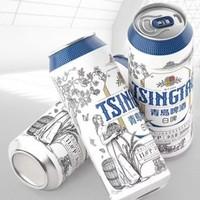 双11预售:TSINGTAO 青岛啤酒 全麦白啤啤酒 500ml*12听