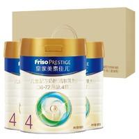 京东PLUS会员:Friso Prestige 皇家美素佳儿 儿童配方奶粉4段 800克*3 礼盒装