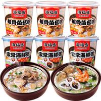 海福盛 排骨菌菇粥海鲜粥 6杯组合装 *2件