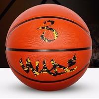 LI-NING 李宁 271 7号篮球
