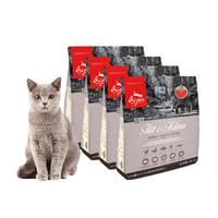 双11预售、考拉海购黑卡会员:Orijen 渴望 无谷鸡肉味全价猫粮 1.8kg*4件装