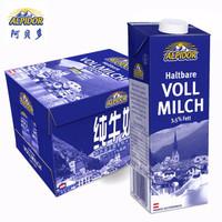 阿贝多 奥地利进口牛奶 全脂纯牛奶 1L*12盒 *2件