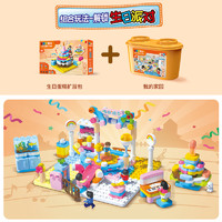 促销活动:天猫 布鲁可旗舰店 百变双11预售专场