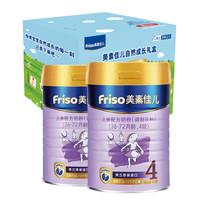 京东PLUS会员:Friso 美素佳儿 儿童配方奶粉 4段 900g 2罐 *2件