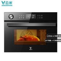 双11预售:VIOMI 云米 VSO4501-B 蒸烤一体机 45L