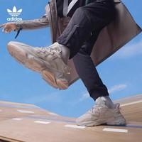 1日0点:adidas 阿迪达斯 三叶草 OZWEEGO 男款老爹鞋