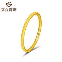 双11预售:CBAI 菜百首饰 9AAR3513 三生三世磨砂戒指 细版