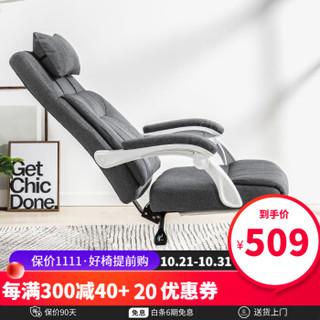八九间电脑椅家用弓形靠背椅可躺椅子可躺办公椅老板椅 灰色-布艺