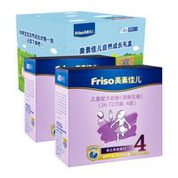 京东PLUS会员:Friso 美素佳儿 儿童配方奶粉 4段 1200克*2 自然成长礼盒 *2件