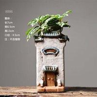 移动专享:燚窑 徽派陶瓷房子花盆 8006 *2件