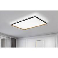 双11预售:OPPLE 欧普照明 品见系列 米家智能LED灯 115W