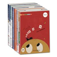 《小蟋蟀格里格里》(第一辑6册)