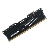 SEIWHALE 枭鲸 DDR4 3000 32G 台式机内存条 电竞版