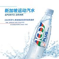 88VIP:新加坡 100PLUS 电解质水 冲劲运动饮料 500ml*12瓶  *4件 +凑单品