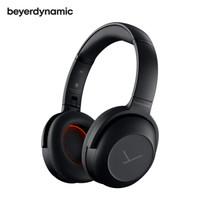 历史低价:beyerdynamic 拜亚动力 Lagoon ANC 乐谷 头戴式蓝牙降噪耳机