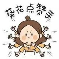 促销活动:天猫精选 bmai必迈旗舰店 预售攻略来袭~