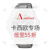 海淘活动:Ashford商城 CASIO 卡西欧经典手表专场