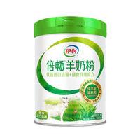 双11预售:伊利 倍畅纯羊奶粉 全脂奶粉 700g/罐