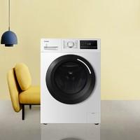双11预售:Leader 统帅 TQG100- @HB1276W 洗衣机