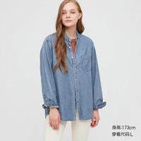 UNIQLO 优衣库 428954 男女款牛仔衬衫