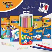 法国BIC比克儿童Evolution环保无木彩色铅笔24色笔芯易卷削绘画铅笔不易断手绘初学美术用品套装包邮