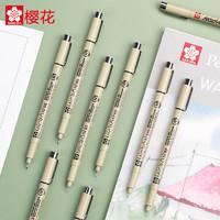 日本Sakura樱花针管笔学生用美术漫画手绘专用樱花牌勾线笔0.3简笔画笔绘图笔防水0.1mm彩色针笔0.05官方旗舰