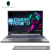 双11预售:ThundeRobot  911MT 黑武士 15.6英寸游戏笔记本电脑(i7-10870H、8GB、512GB、GTX1650)