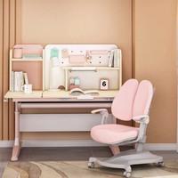 双11预售、新品发售:黑白调 HZH035099 儿童升降桌椅套装