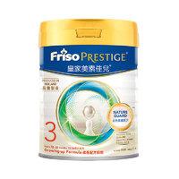 京东PLUS会员:Friso 皇家美素佳儿 婴幼儿配方奶粉 3段 800g 港版 *4件