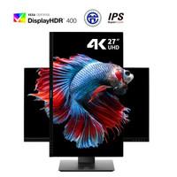 京东PLUS会员:ViewSonic 优派 VX2780 显示器 (3840*2160、IPS HDR400)