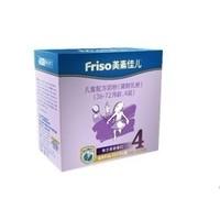 双11预售:Friso 美素佳儿 儿童配方奶粉 4段 1200g*6盒