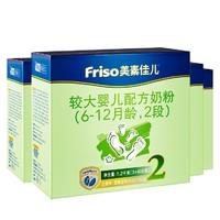 双11预售:Friso 美素佳儿 婴儿配方奶粉  2段  1200g*4盒
