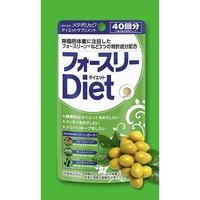 metabolic 酵素*酵母 小绿袋 纤体丸 80粒*3袋