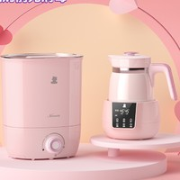 小白熊 恒温暖奶器+婴儿奶瓶消毒器
